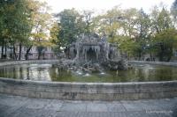Фонтан недалео от Парка Цветник Фонтан со стилизованными сталактитами