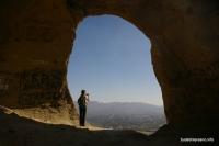 Вид из скалы Кольцо скала Кольцо гора Кольцо