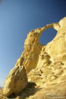 Скала Кольцо в Кисловодске Вид на скалу Кольцо с севера