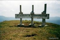 Гора Семашхо Памятник стойкости комсомольской на горе Семашхо