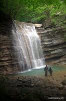 Большой водопад Коаго Водопады Коаго или Широкопшадские водопады