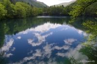 Нижнее Голубое озеро Голубые озёра
