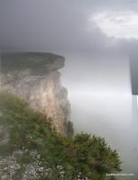 Гора Больше в тумане гора туман