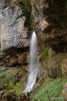 Университетский водопад водопад Университетский