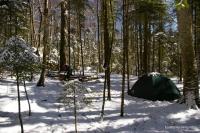 Лагерь у горы Раскол Разлом в горе