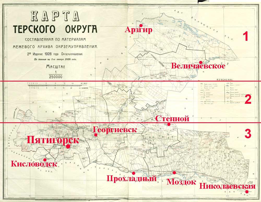 Белоканский Район Карты