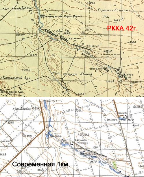 Карты РККА квадрат r L37
